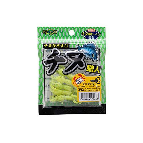 エコギア チヌ職人 ミニタンク1-1/2#494 17166