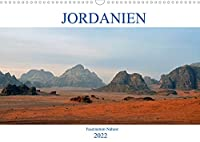 JORDANIEN, Faszination Nahost (Wandkalender 2022 DIN A3 quer): Jordanien ist der Geheimtip im Nahen Osten (Monatskalender, 14 Seiten )