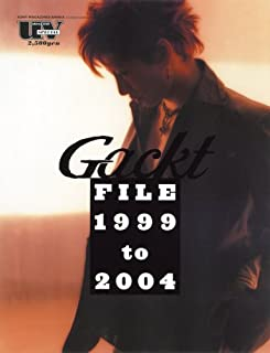 Gackt file―1999 to 2004 (ソニー・マガジンズアネックス)