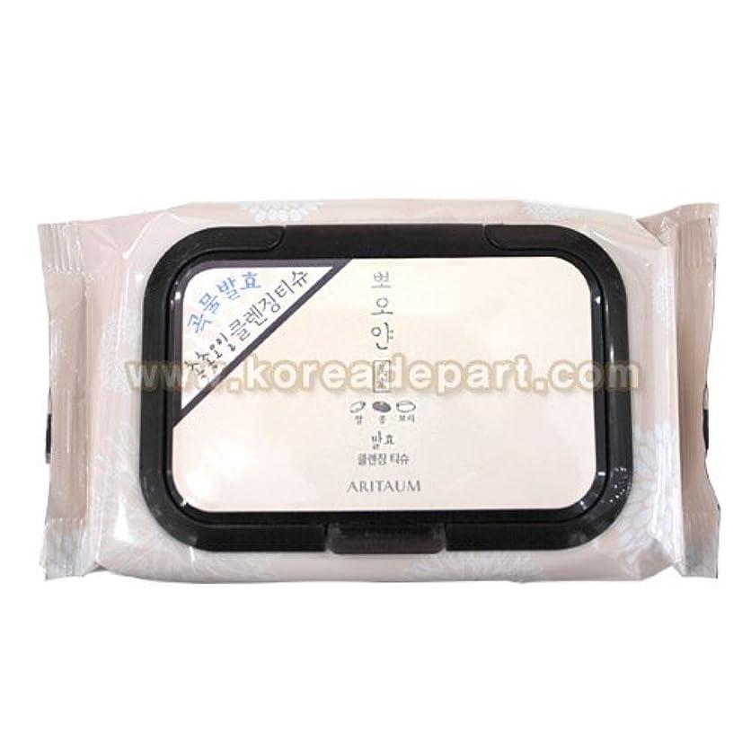 ブーストトーナメント舗装するアリッタウム 明るい美素 発酵 クレンジングティッシュ (40枚) [海外直送品][並行輸入品]