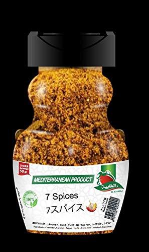 北アフリカ風ミックススパイス ラスエルハヌート 7スパイス セブンスパイス 50g (ボトル入) ラスエルハヌート/ラスハヌート/ラセラヌー Ras El Hanout Ras Hanout 7 Spice Mix 50g
