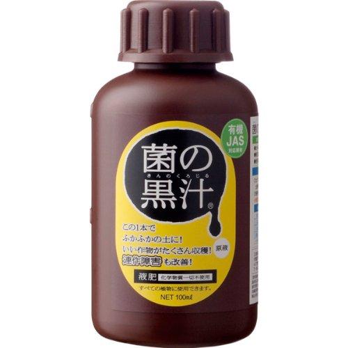 ヤサキ 菌の黒汁 100ml
