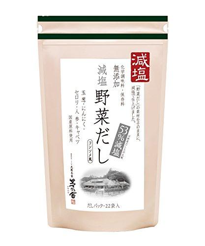 茅乃舎 減塩野菜だし (8g×22袋入)