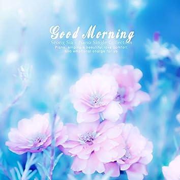 아침 인사