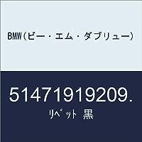 BMW(ビー・エム・ダブリュー) リベット 黒 51471919209.