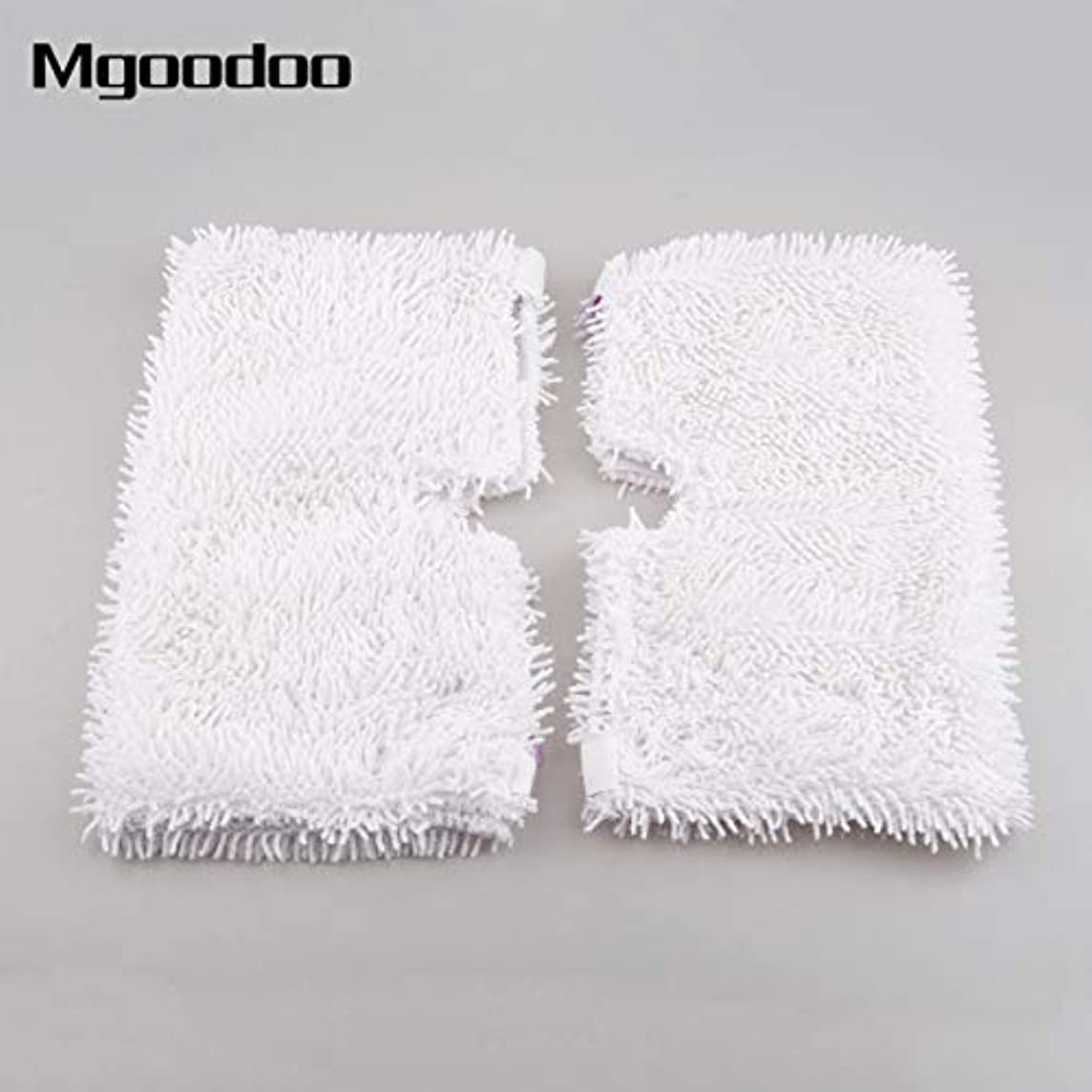 Daphot-Store - New 18x32cm Replacement Cleaning Microfiber Pads For Shark Pocket Washable Steam Mop Microfiber Cloth S3550 S3501 S3601 S3901
