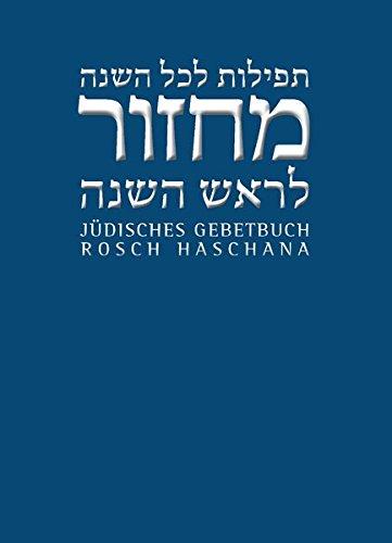 Rosch Haschana (Jüdisches Gebetbuch Hebräisch-Deutsch, Band 3)
