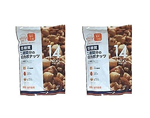 デルタインターナショナル 二週間分のロカボナッツ 28g×14袋 2個セット (合計28袋)