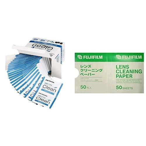 【セット買い】HAKUBA レンズクリーニングティッシュ 個装 50枚入り 速乾 除菌 ウェットタイプ KMC-77 & FUJIFILM レンズクリーニングペーパー LENS CLEANING PAPER 50