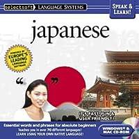 Speak & Learn! Japanese (輸入版)
