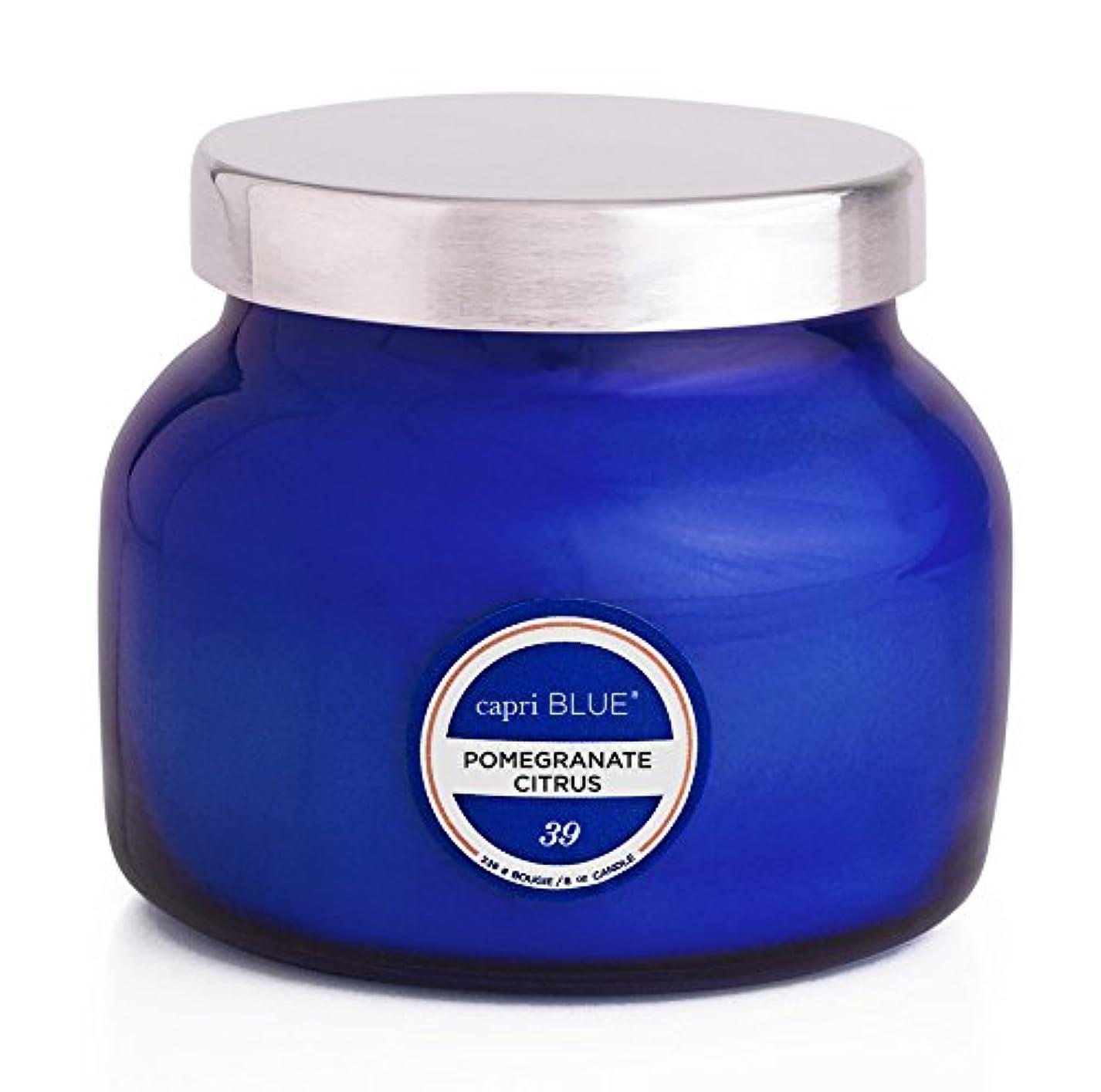 明快疼痛支払うカプリブルーPomegranate Citrus小柄ブルー署名Jar , 08?oz