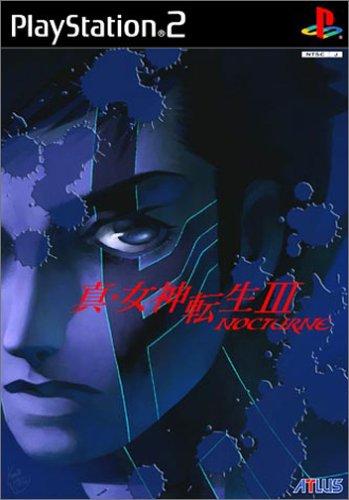 Shin Megami Tensei III: Nocturne [Japan Import]