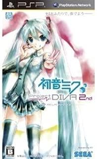 Hatsune Miku: Project Diva 2nd(Low Price Edition) [Japan Import]