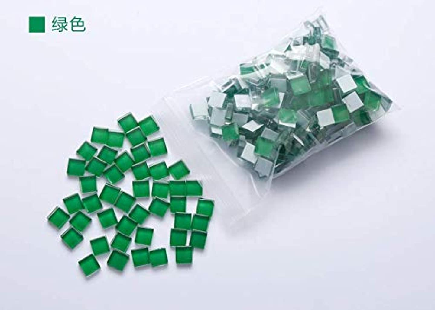 YEZZ Mosaic Supplies 200 Pieces/Square Shape 0.4x0.4 inch Transparent Stained Mosaic Glass Pieces for Home Decoration or DIY Crafts (Green)