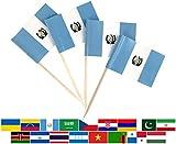 JBCD Kleine Flagge für Zahnstocher Guatemala
