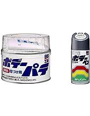 ソフト99(SOFT99) 補修用品 ボデーパテ徳用缶 厚づけ用 400g 09025 & ペイント ボデーペン プラサフ 08003 [HTRC2.1] B-34【セット買い】