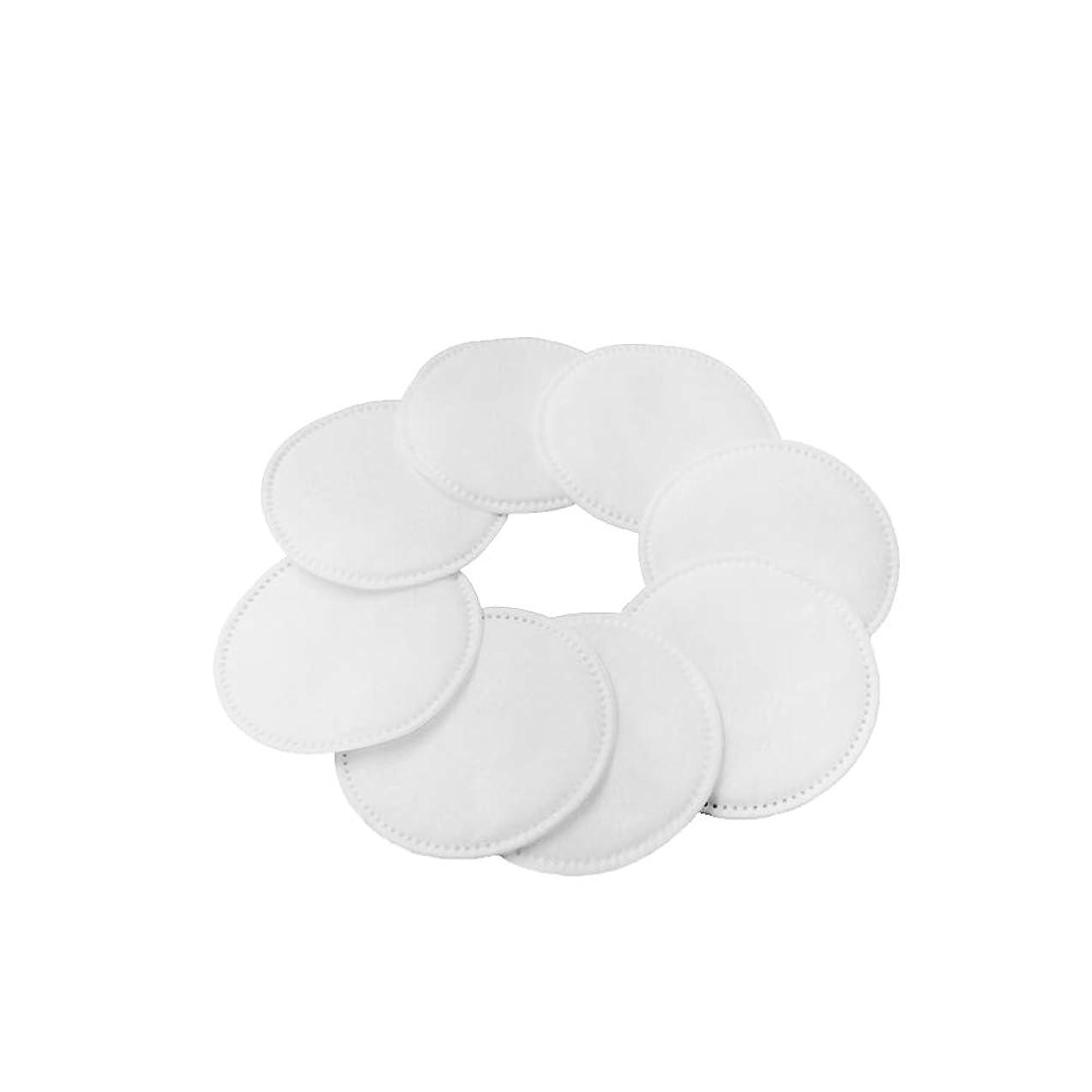 促すひそかにトレースAmyou 再利用可能なメイクアップリムーバーパッド、洗濯可能な竹の綿の授乳クッション、洗濯毛布、ソフトとフェイススキンケアウォッシュ布袋 - フェイスワイプ/アイクリエーション