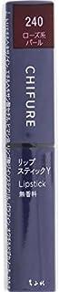 ちふれ化粧品 リップスティック Y ローズ系パール 240
