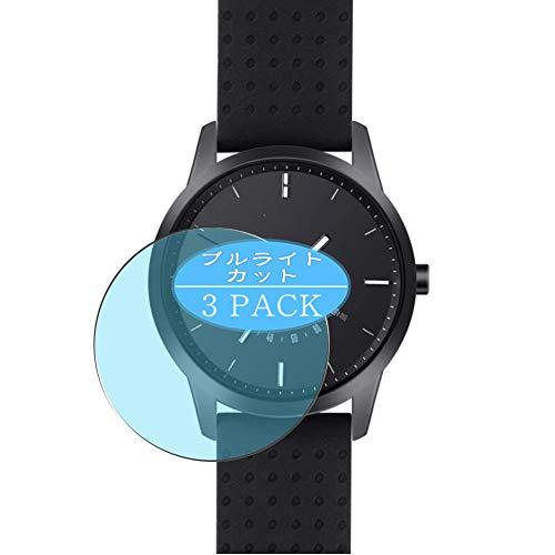 VacFun 3 Piezas Filtro Luz Azul Protector de Pantalla Compatible con Lenovo Watch 9 Smartwatch Smart Watch, Screen Protector Película Protectora(Not Cristal Templado)