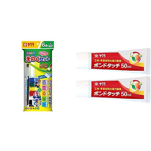 【セット買い】サクラクレパス 絵の具 工作えのぐ 6色セット KGW6A & 多用途接着剤 ボンドタッチ 50ml 2個 BT50ML(2)