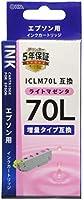 エプソン ICLM70L互換インク(ライトマゼンタ×1) 01-4136 INK-E70LB-LM