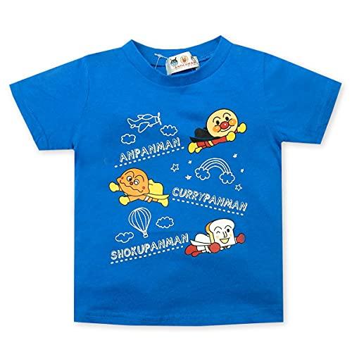 (ブルー 80cm)男児 ベビー 半袖 Tシャツ 綿100% アンパンマン カレーパンマン しょくぱんまんiw-0267