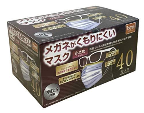 DCM メガネ 曇りにくい 40枚入り (小さめサイズ(14.5×9.5cm))