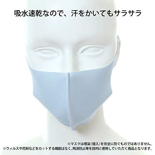 て 札幌 売っ マスク いる どこで
