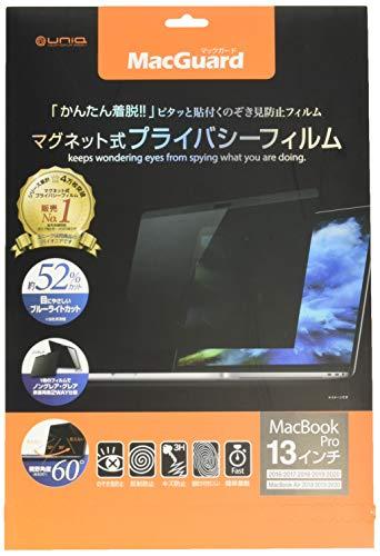 UNIQ マグネット式プライバシーフィルム 13インチ/MacGuard/MacBook Pro 13インチ Late 2016 専用/視野角60...