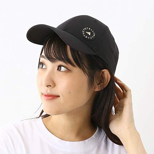 adidas Stella Cap Hat, Mujer, Black/Reflective Silver, OSFW