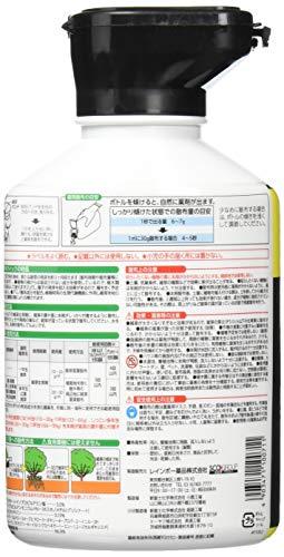 レインボー薬品 ネコソギWクイック微粒剤 600g