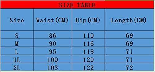 Juybenmu Men Summer Drawstring Calf-Length Overalls Trousers Tactical Street Cargo Shorts