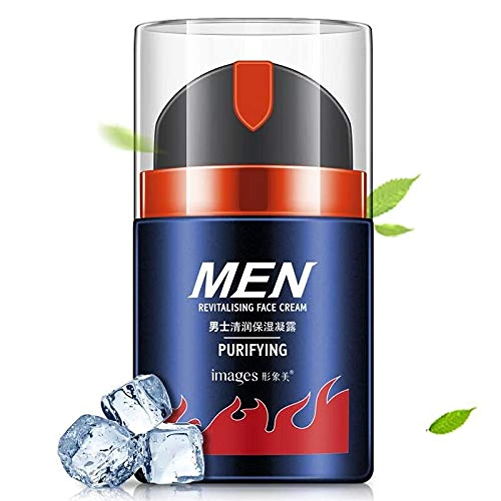 確認してください贈り物利得メンズ保湿オイルコントロール寧にきびクリーム用のイメージ火山泥フェイスクリームアンチリンクルデイクリーム
