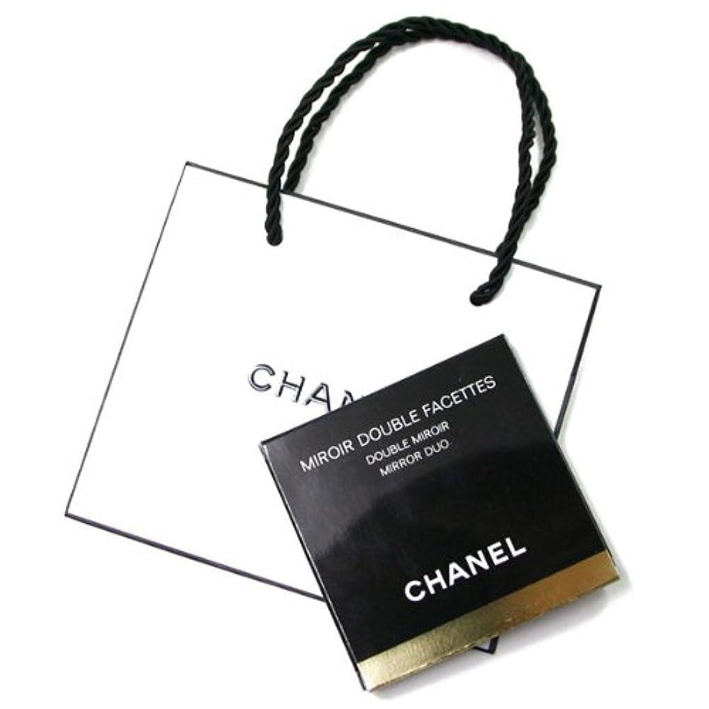 男らしさ好意ポール(シャネル) CHANELコンパクト ダブルミラー 手鏡 BLACK (ブラック)CHANEL ギフト ペーパーバッグ付きミロワールドゥーブルファセットA13750 [並行輸入品]