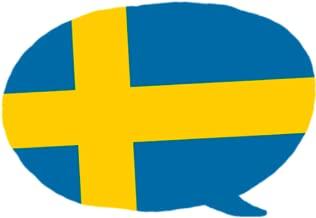 Free Swedish Audio Lessons - Say It In Swedish