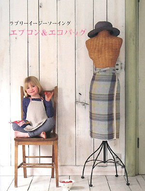 Best Price Lovely Easy Sewing Aprons & eco-bag ISBN: 4072605573 (2008) [Japanese Import]