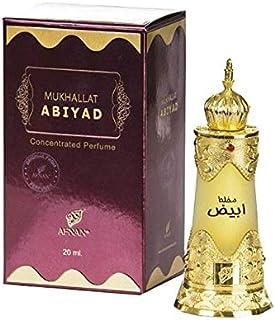 Afnan Perfume Oil Perfume for Unisex, Unisex