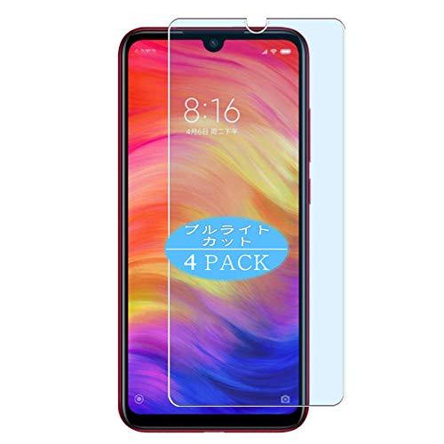 VacFun 4 Piezas Filtro Luz Azul Protector de Pantalla para Xiaomi MI REDMI Note 7 hongmi, Screen Protector Sin Burbujas Película Protectora (Not Cristal Templado) Anti Blue Light Filter