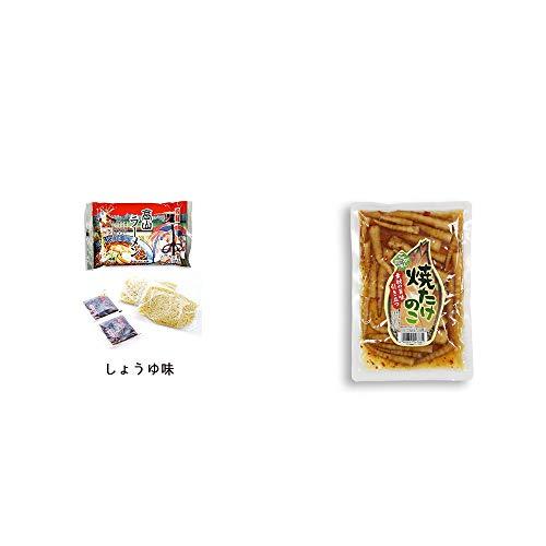 [2点セット] 飛騨高山ラーメン[生麺・スープ付 (しょうゆ味)]・焼たけのこ(300g)