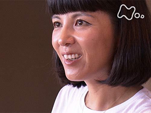 「晴れた道の真ん中を、歩け~ブランドプロデューサー・柴田陽子~」