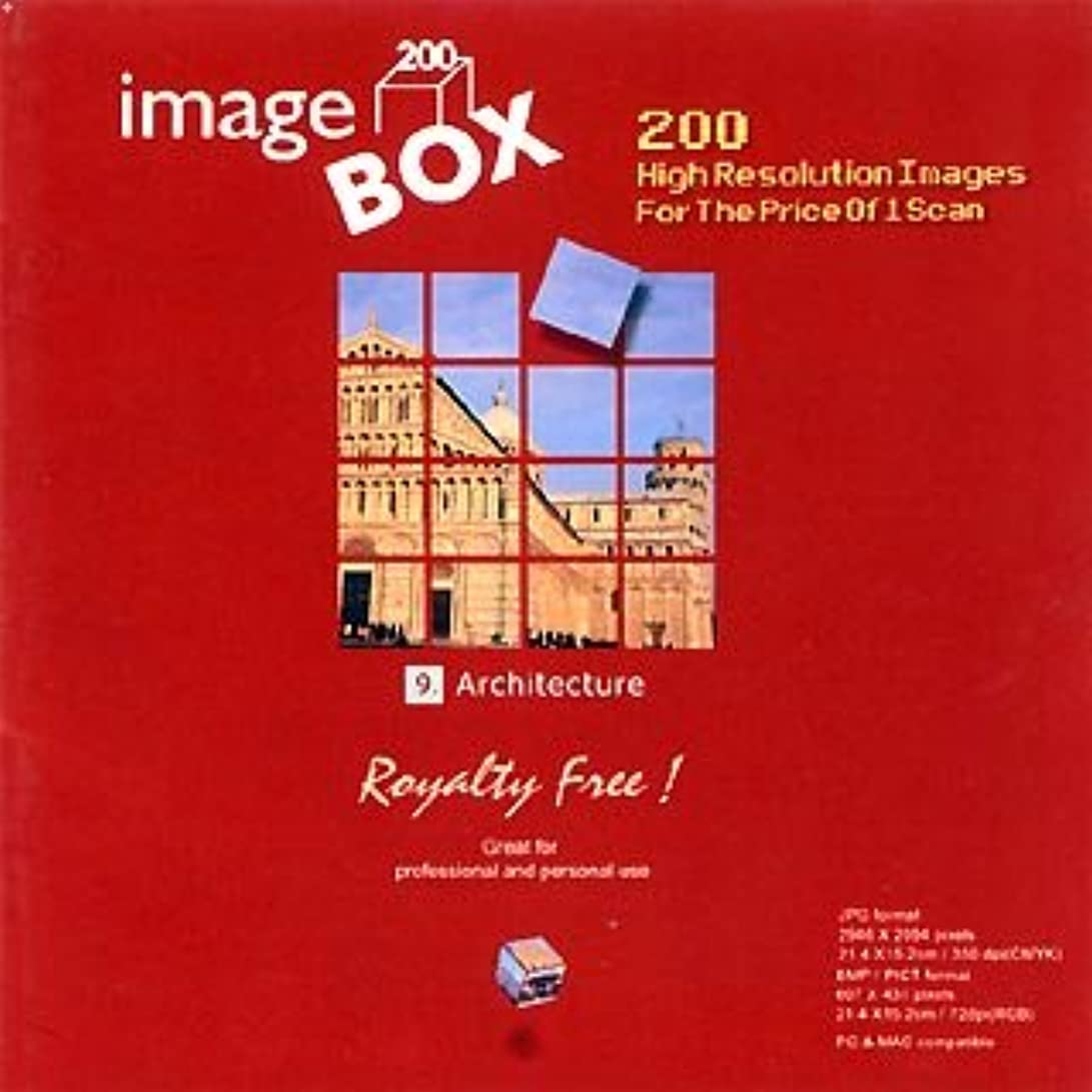 アクロバット情熱あからさまイメージ ボックス Vol.9 建物