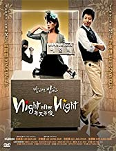 Night After Night / When it's Night Korean Tv Drama Dvd (4 Dvd Boxset)