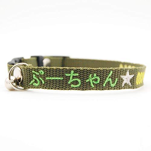 刺繍ネーム猫首輪 迷子札首輪 Sサイズ 日本製 ...