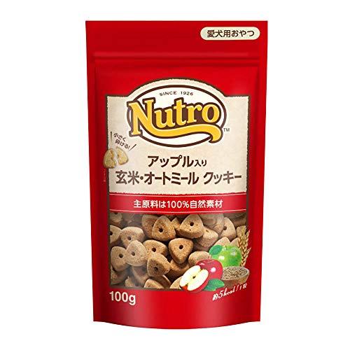 ニュートロ アップル入り 玄米・オートミール クッキー 100g【在庫限り】