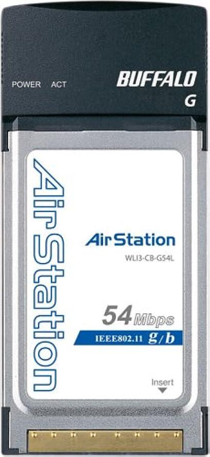 けん引航空便料理BUFFALO WLI3-CB-G54L 無線LAN AirStationCardBus用