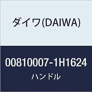ダイワ(DAIWA) リール 純正パーツ 18 シーボーグ 200J-SJ ハンドル 部品番号 112 部品コード 1H1624 008100071H1624