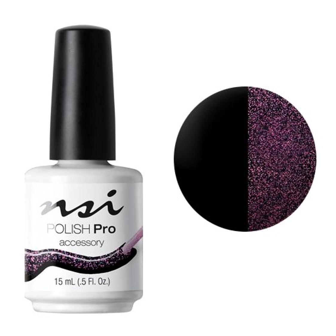 準備した農学学んだNSI Polish Pro Gel Polish - Pink Peep Toes - 0.5oz / 15ml