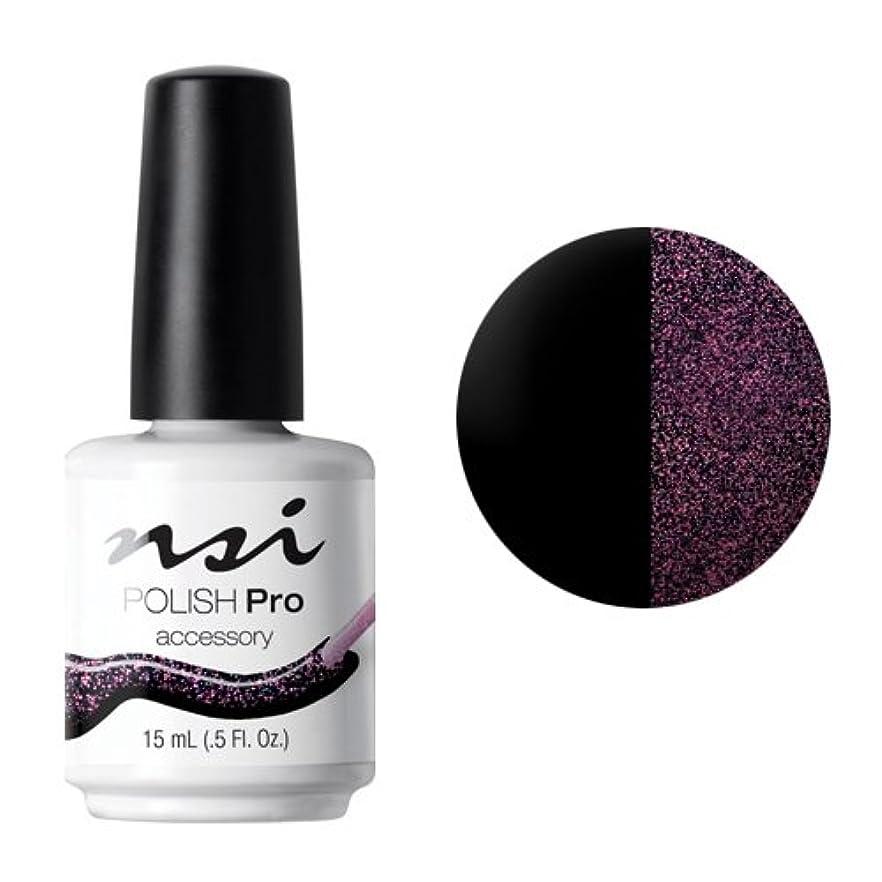 動力学セント雑草NSI Polish Pro Gel Polish - Pink Peep Toes - 0.5oz / 15ml