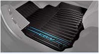 Honda 08P17-TLA-120A Floor Mat