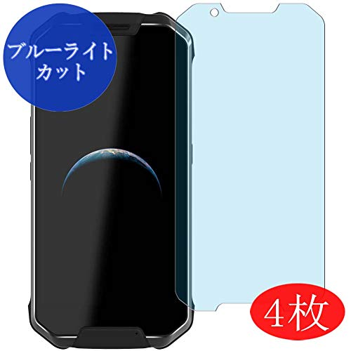 VacFun 4 Piezas Filtro Luz Azul Protector de Pantalla Compatible con AGM X2 SE, Screen Protector Sin Burbujas Película Protectora (Not Cristal Templado) Anti Blue Light Filter New Version